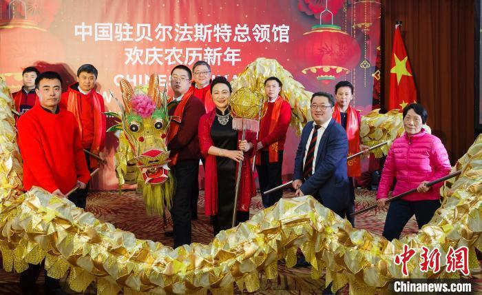 中国驻贝尔法斯特总领馆举办春节招待会