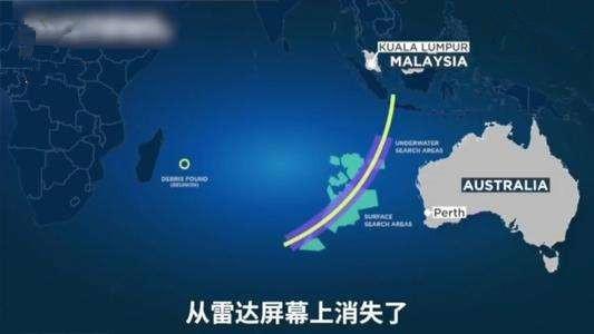 马航370失踪真相揭晓?美军潜艇深入4500米海底,隐藏神秘物证