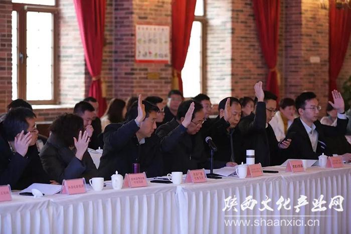 陕西省文化产业协会第一届第三次常务理事会召开