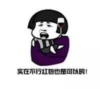 """都在说""""让教师工资不低于公务员"""",杭州却这么说……图片"""