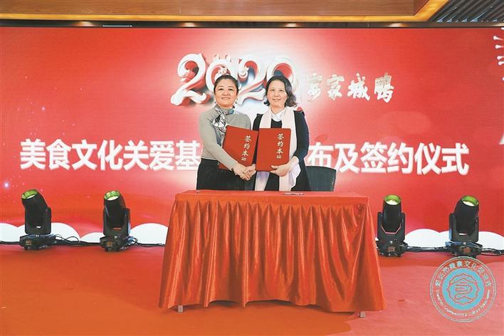 深圳奋斗者小年夜共享年夜饭盛宴