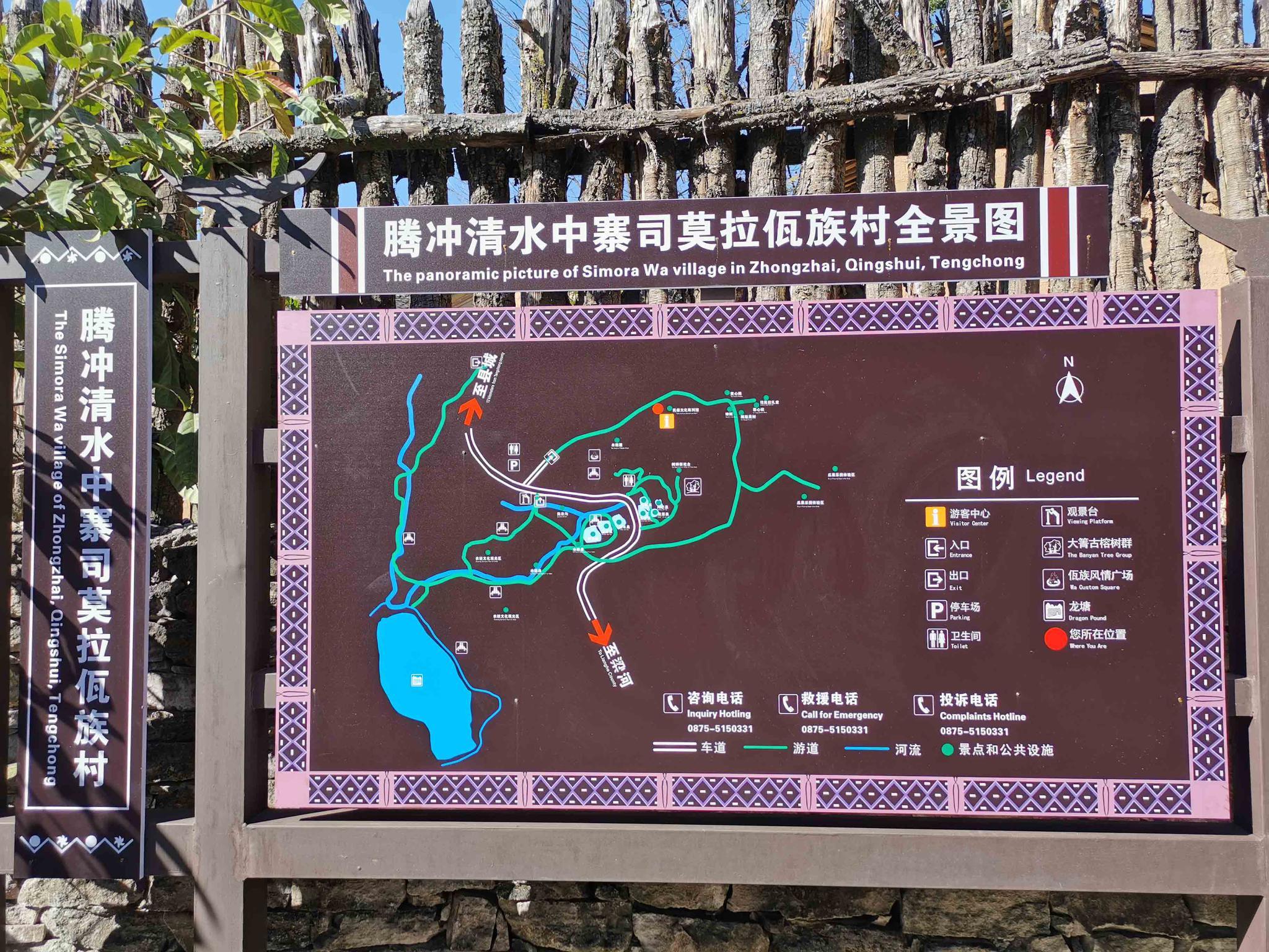 习近平云南行 首站探访腾冲司莫拉佤族村图片