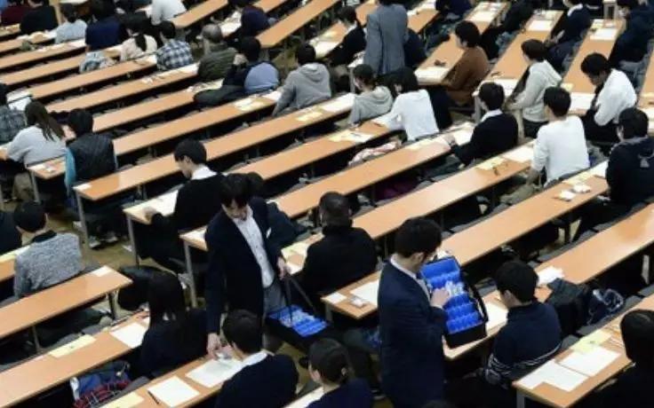 日本高考。Nippon网站截图