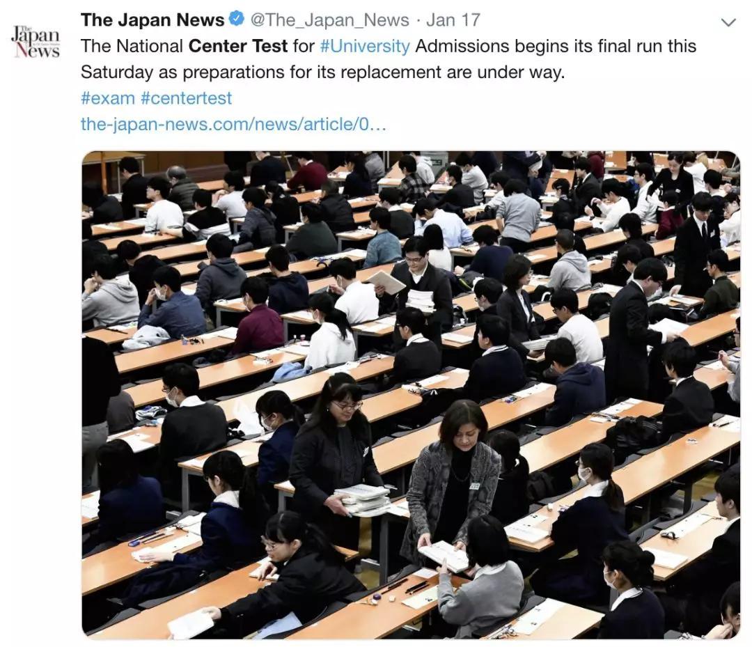 日本新闻报道。推特截图
