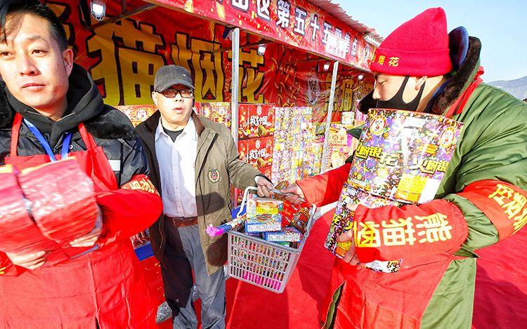 鼠年烟花正式开卖 市区仅海淀和石景山两个销售点图片