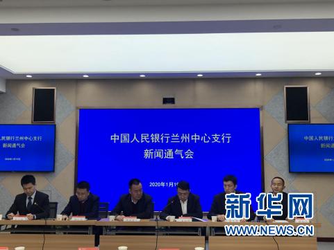 2019年甘肃省金融统计数据出炉 新增贷款1226亿元图片