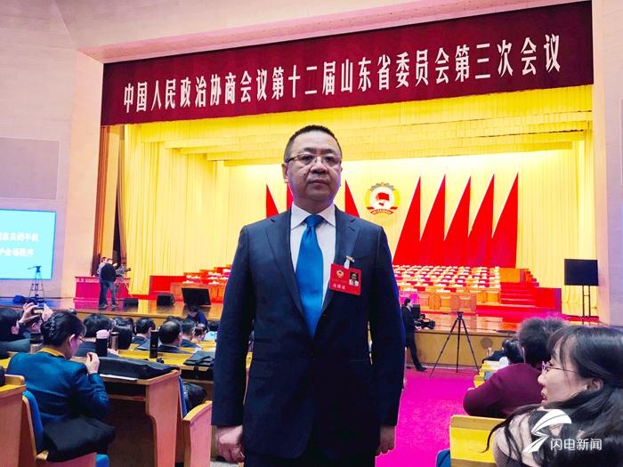 决胜2020聚焦山东两会丨省政协常委赵勇:建议继续加大对民营经济发展支持力度