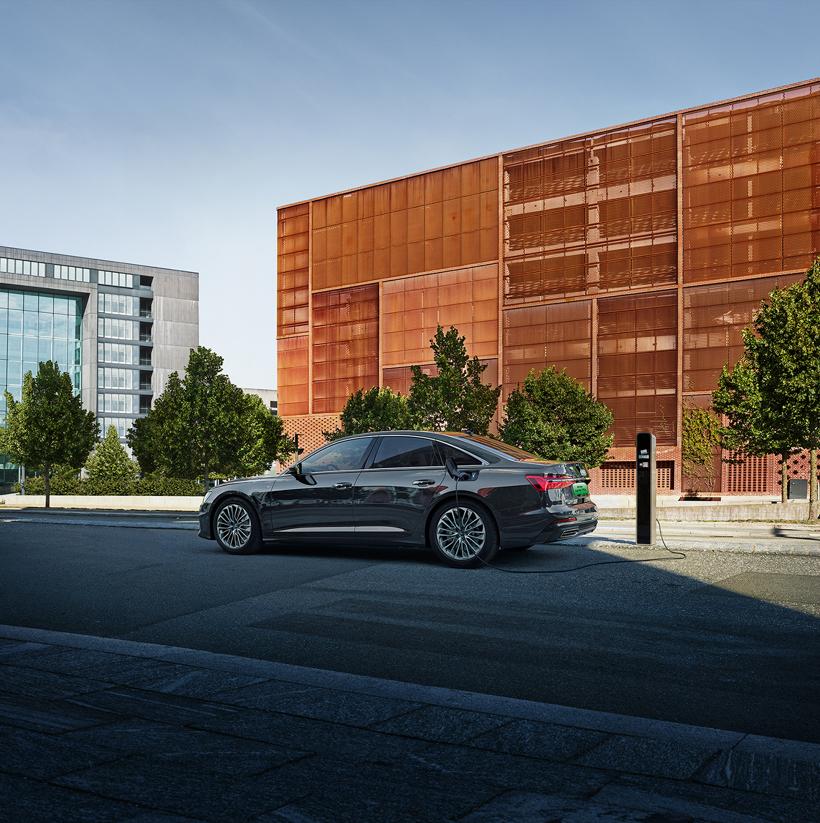兼具豪华格调与绿色高效 全新奥迪A6L TFSI e上市