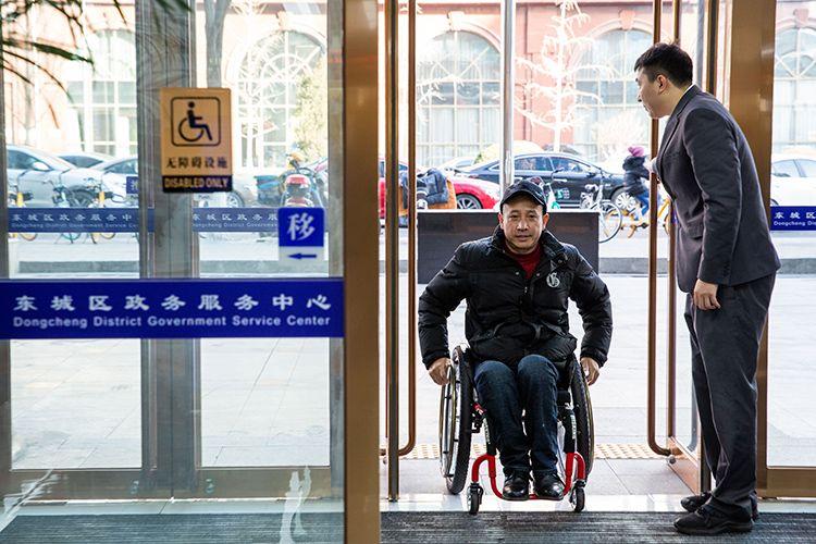 北京开展政务服务无障碍建设 12345联动监督图片