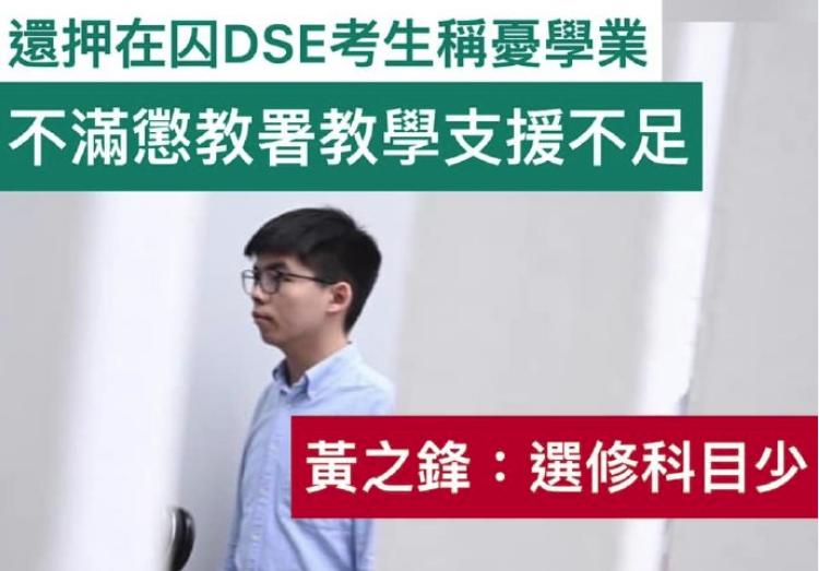 """讽刺 被捕入狱后香港暴徒突然想起""""学习""""了图片"""