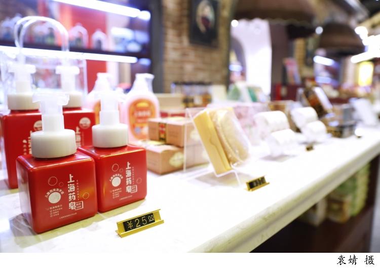 """上海发展新传奇该怎么续写?管理者要有""""速度与激情"""",持续打造消费热点"""