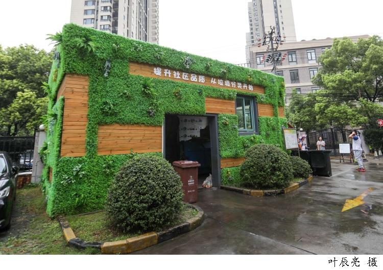 """日均湿垃圾分出量9006吨,可回收物回收量6336吨,垃圾分类""""上海经验""""值得拥有!"""