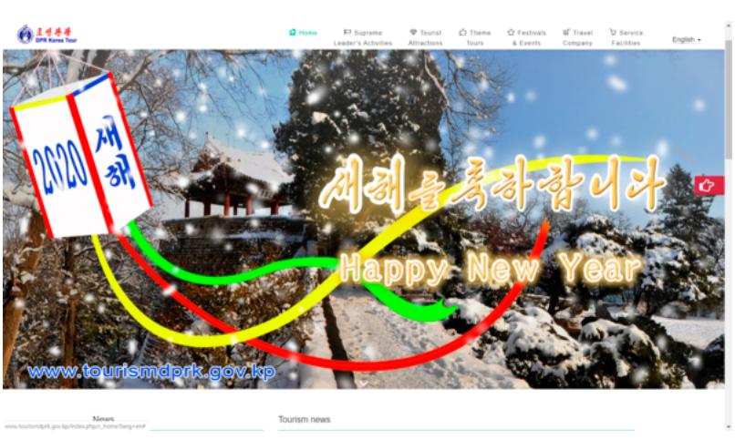 """""""朝鲜旅游""""网站截图"""