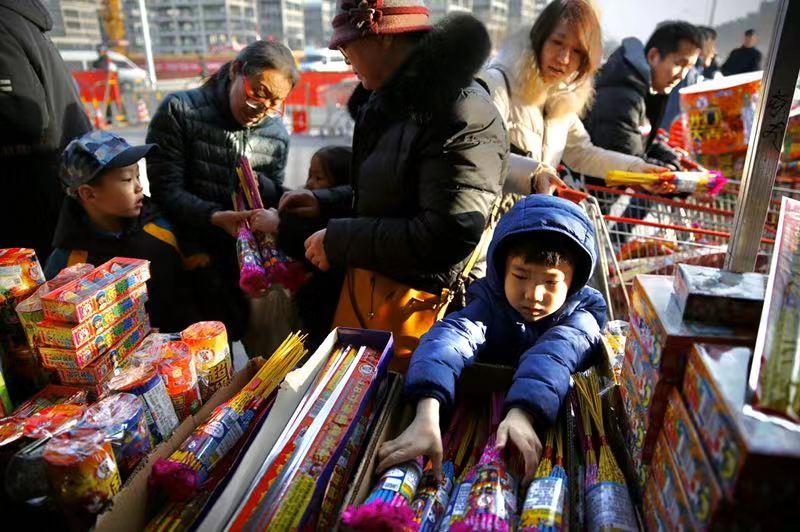 监管升级!北京鼠年烟花开卖,有市民未带身份证购买遭拒图片