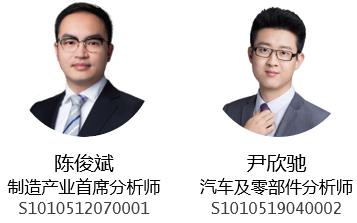 文灿股份(603348):精密铸造专家,收购协同可期