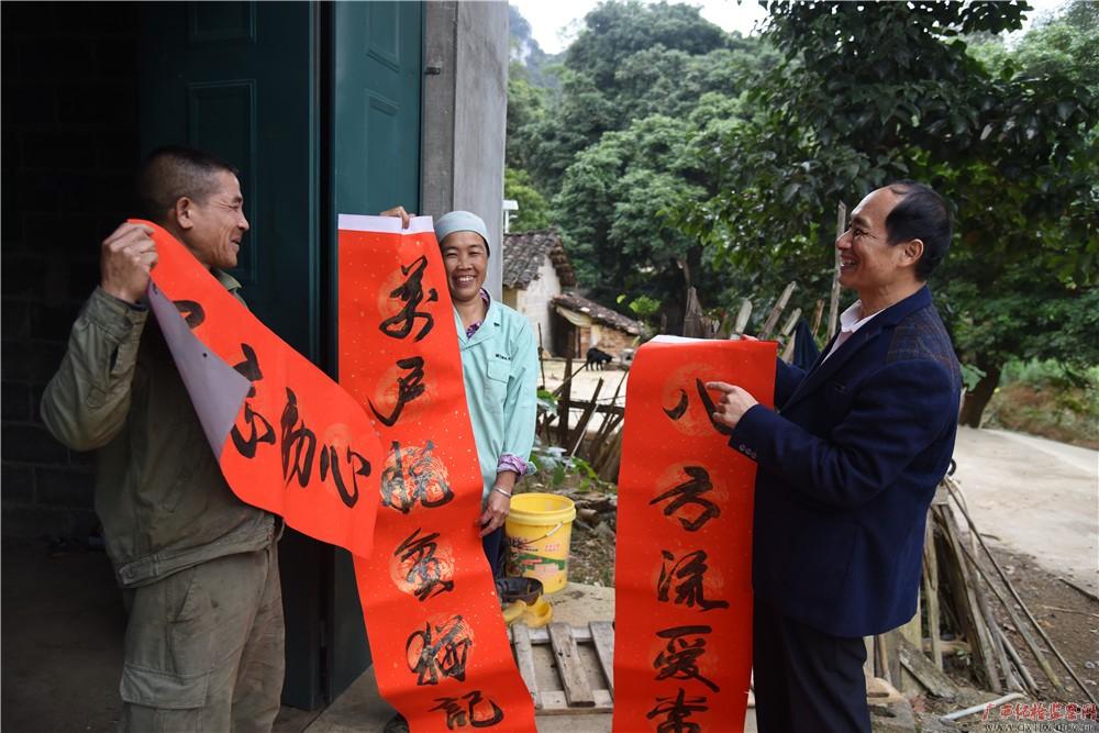 【镜头】迎新春送温暖 纪检监察干部在行动(二)图片
