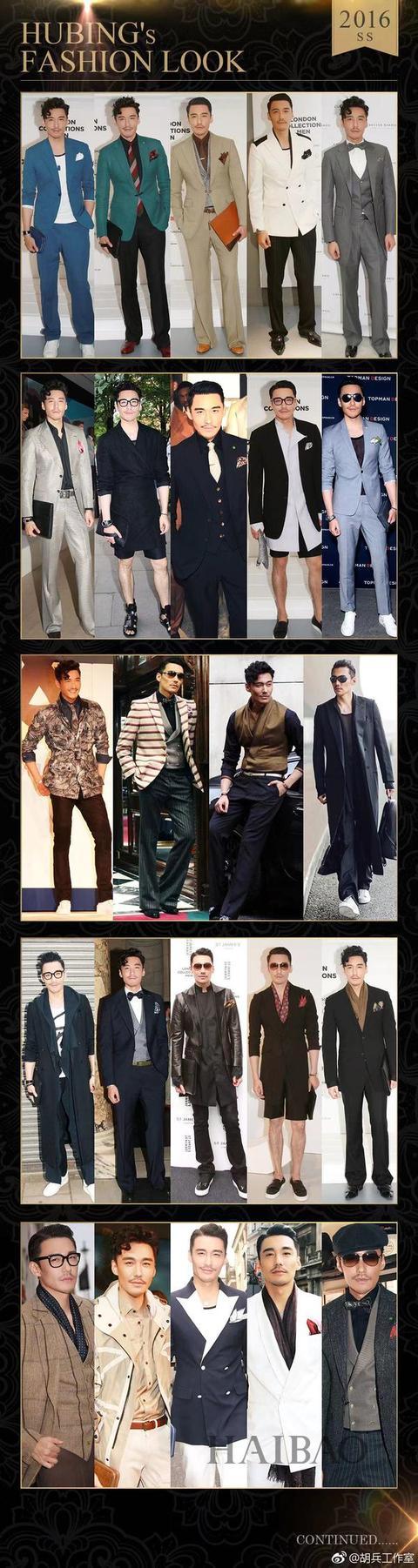 10季伦敦男装周首位全球代言人 百套look千面胡兵打造中国时尚名片