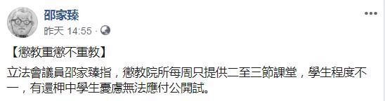 """有暴徒被捕后开始担心起""""高考"""",香港网友讽:还记得自己是学生?"""