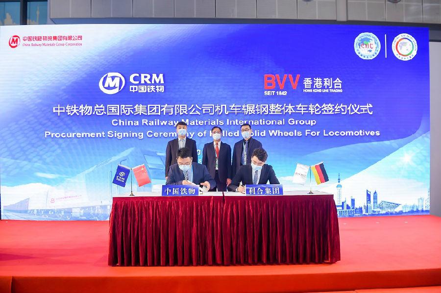 【直击进博会】中国铁物与4家企业签订采购协议图片