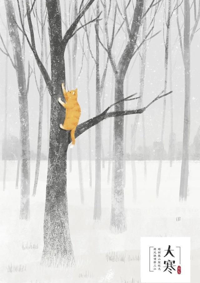 """明日""""大寒"""":天地刑寒至极!降燥温热才能保庚子年不生病"""