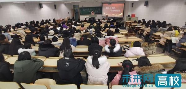 """沈阳化工大学马院召开""""我心目中的思政课""""师生座谈会"""