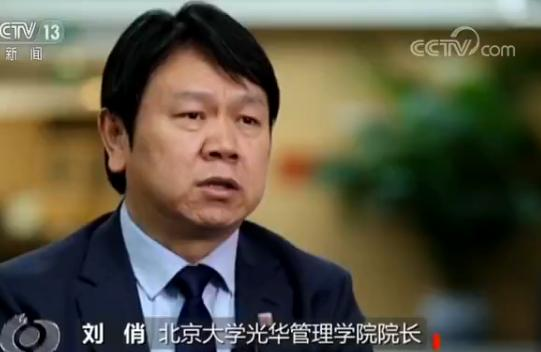 """""""稳""""字当头 深度解读带你看懂2019中国经济"""