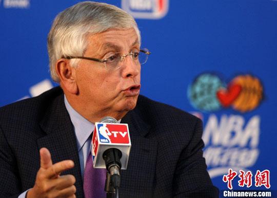 [热文]NBA前总裁大卫-斯特恩去世网友:还我青春...