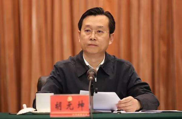 胡元坤任眉山市委副书记 提名市长(图/简历)图片
