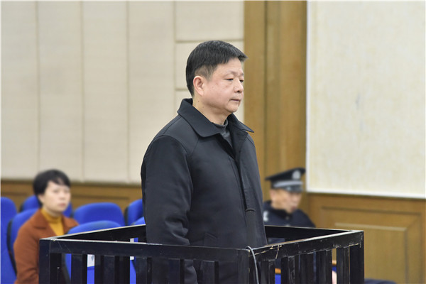 湖南兴湘投资控股集团有限公司原党委书记、董