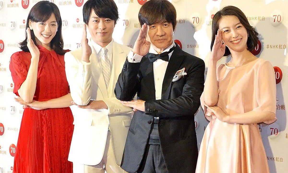 2019年红白歌会主持阵容(NHK)