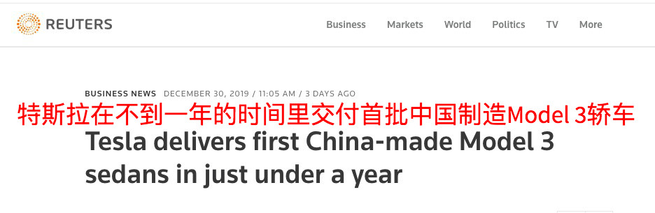 视界 | 为什么这家美企能创下令世界震惊的纪录?答案就在中国图片