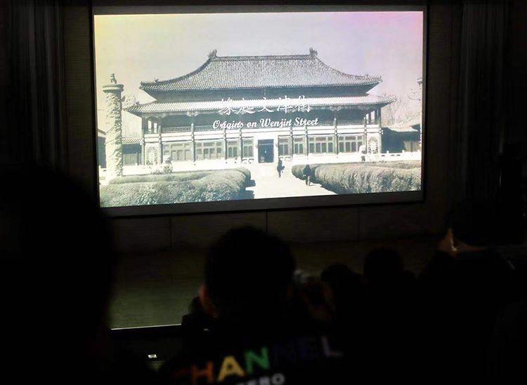 口述史纪录片《口述国图》北京首映  |组图图片