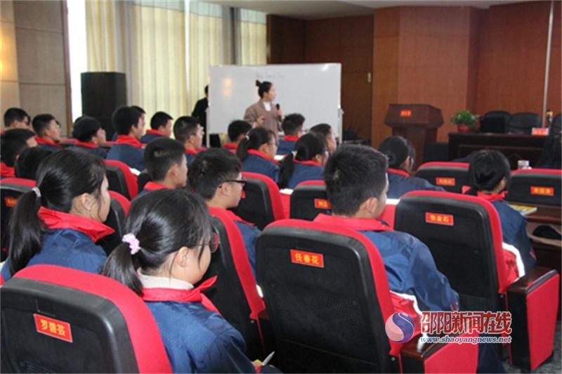 邵阳市中小学英语教学与信息技术融合研讨会在洞口一中隆重举行