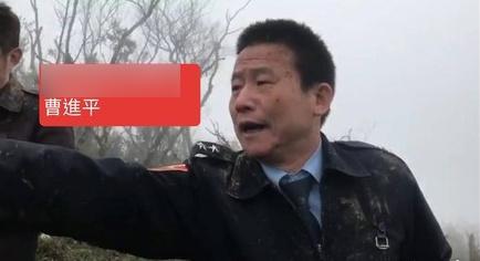 台军黑鹰坠落现场视频曝光:仅一名将官可以走动图片