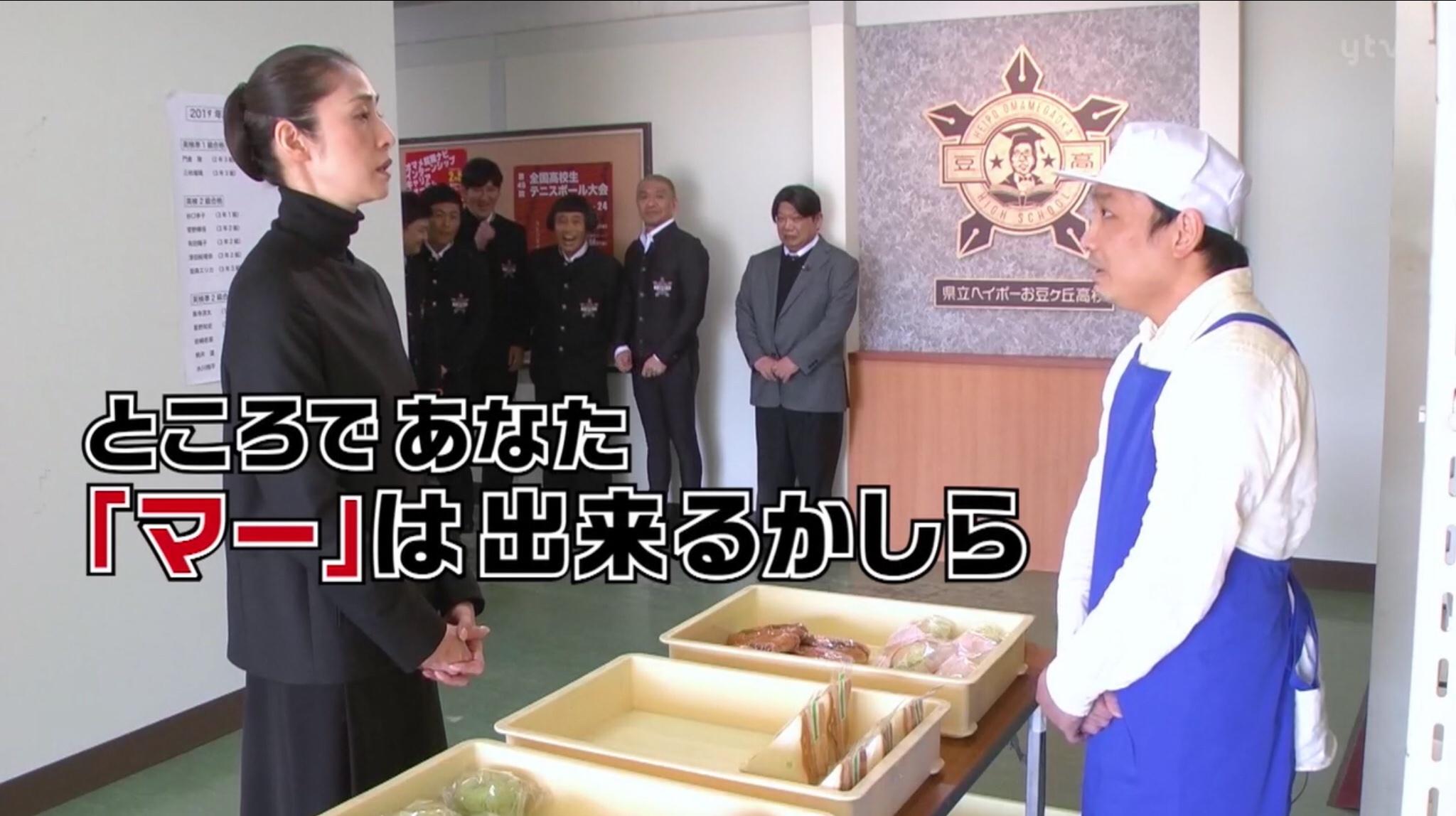"""出演""""绝对不准笑24小时""""的天海佑希(日本电视台)"""