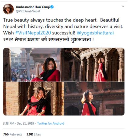 """中国女大使晒美照""""助攻""""尼泊尔旅游 尼网友致谢图片"""