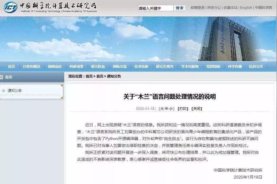 http://www.reviewcode.cn/qukuailian/115517.html