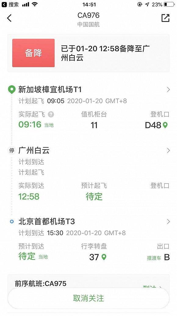 http://www.k2summit.cn/yulemingxing/1892262.html