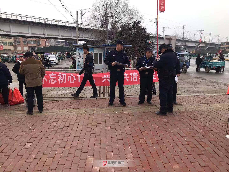 周棚派出所积极开展春节安全宣传