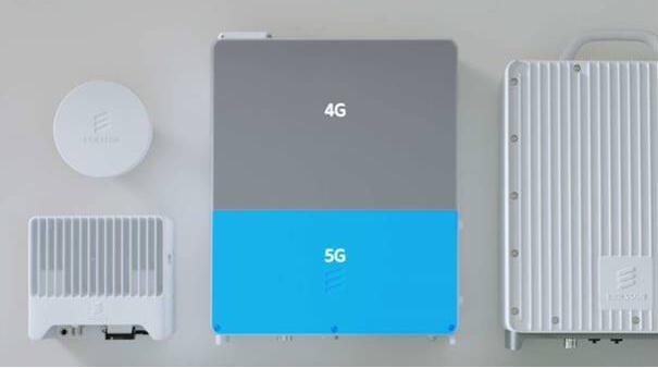 爱立信携手广东电信与OPPO完成4G/5G动态频谱共享演示