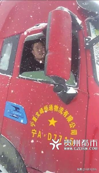 货车被困雪地,西藏交警艰难行进,10小时后成功施救