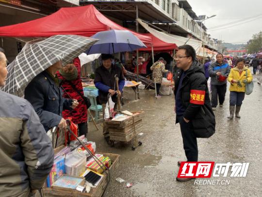邵阳绥宁县唐家坊镇:多措并举 让群众过上欢乐祥和春节