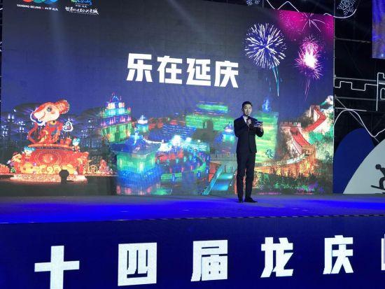 """龙庆峡冰灯艺术节开幕""""冰墩墩""""""""雪容融""""冰雕亮相"""