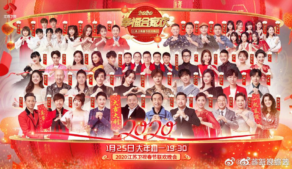 http://www.weixinrensheng.com/baguajing/1467878.html