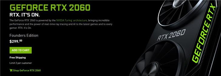 英伟达与AMD的市场博弈:一个忙着降价,一个忙着提频