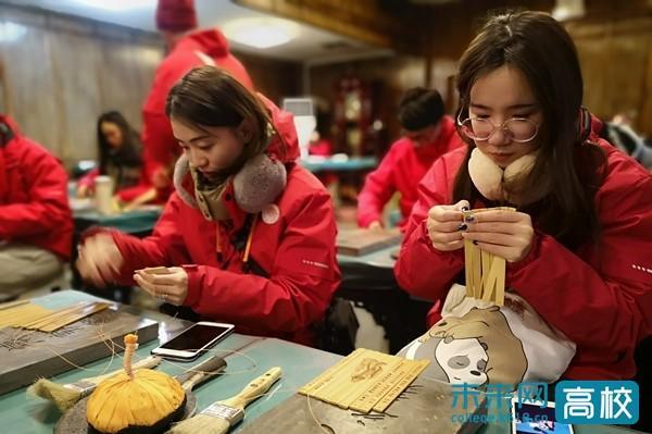"""华侨大学""""中国文化之旅""""冬令营闭营"""