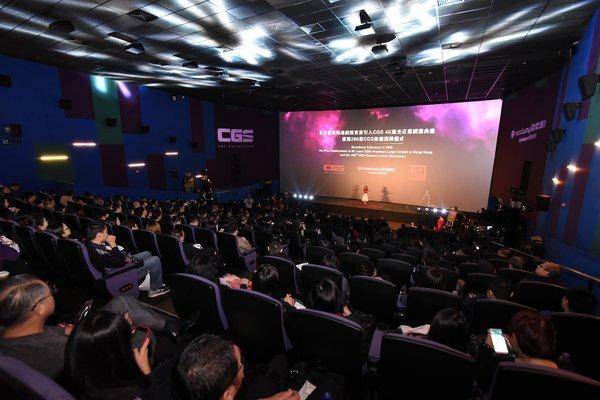 百老汇院线与CGS中国巨幕再度携手推动高端巨幕影院建设 | 美通社