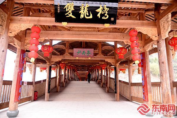 福建双龙木拱廊桥落成圆桥 多项指标创全省木拱廊桥之最