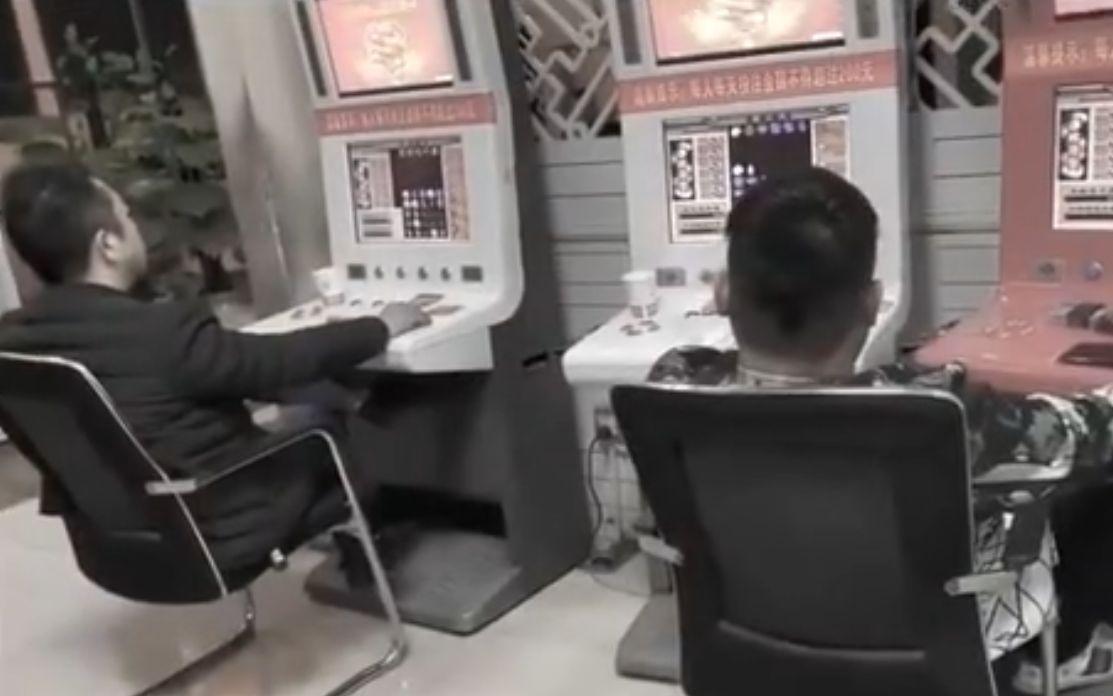 网友举报中福在线夺宝游戏涉赌:有人损失百万元