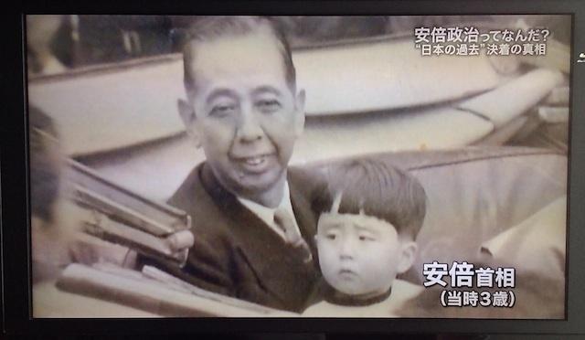 安倍和祖父岸信介(资料图)